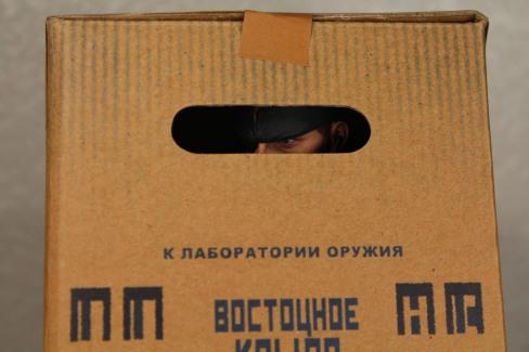 snake in a box.jpg